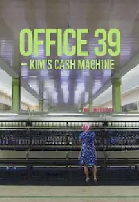 Office 39: Kim's Cash Machine